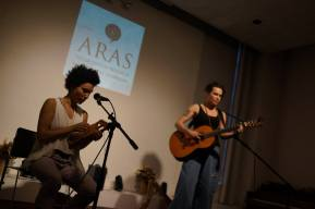 Anais Maviel and Larkin Grimm performance at Tower reading